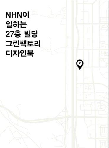 9788993976298: NHN working 27-storey building green factory design book (Korean edition)