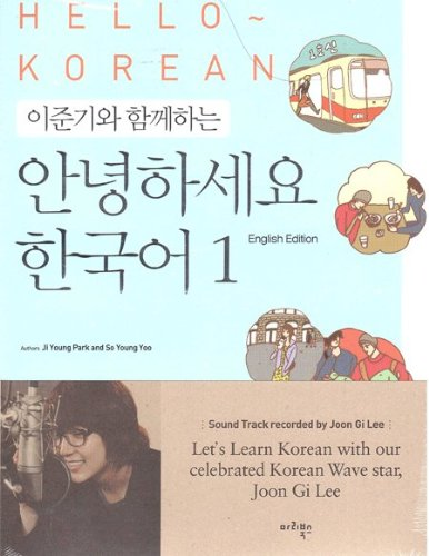 9788994011158: Hello Korean English Edition