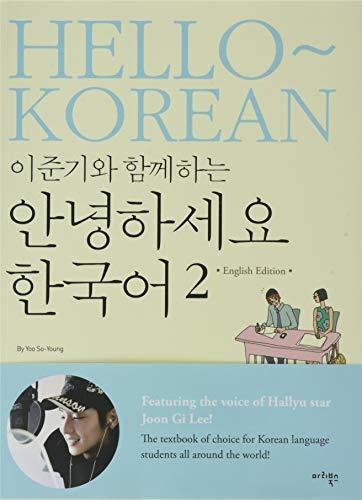 9788994011349: Hello Korean 2 (English) (Korean edition)