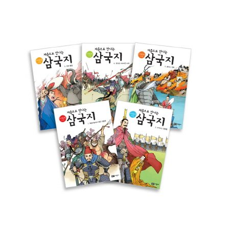 9788994780092: Romance of the Three Kingdoms set, (Korean edition)