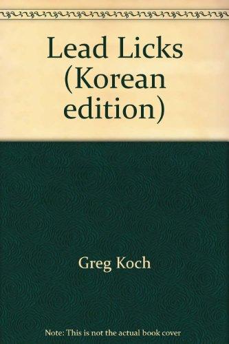 9788994868578: Lead Licks (Korean edition)