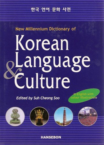 9788995135235: New Millennium Dictionary of Korean Language & Culture