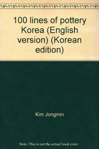 9788995193440: 100 lines of pottery Korea (English version) (Korean edition)