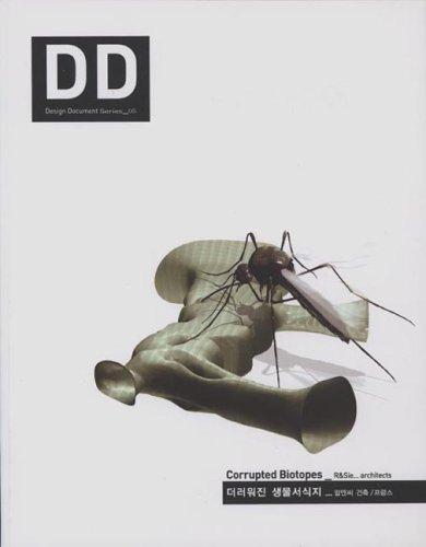 9788995359877: R&Sie Architects - Corrupted Bodies DD 05