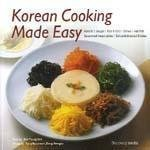 9788995609132: Korean Cooking Made Easy
