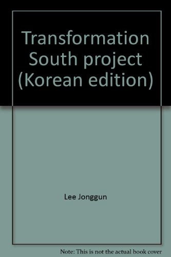 9788996375791: Transformation South project (Korean edition)