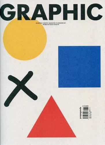 9788996662204: Graphic # 18 Workshop Issue