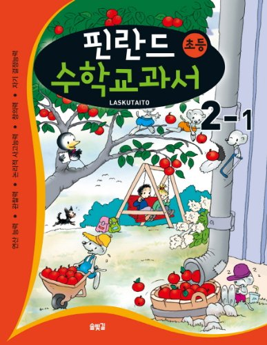 9788996760429: Finland elementary mathematics textbooks: Laskutaito 2-1 (Korean edition)