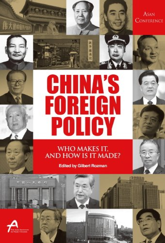 9788997046416: China's Foreign Policy (Korean edition)
