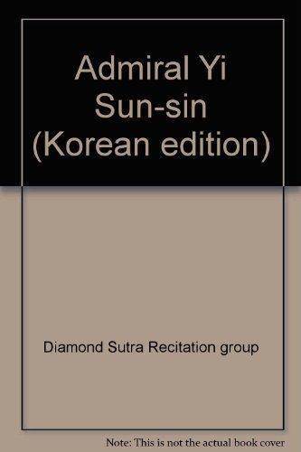 9788997643448: Admiral Yi Sun-sin (Korean edition)