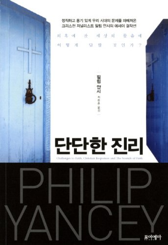 9788997760183: Open Windows (Korean Edition)