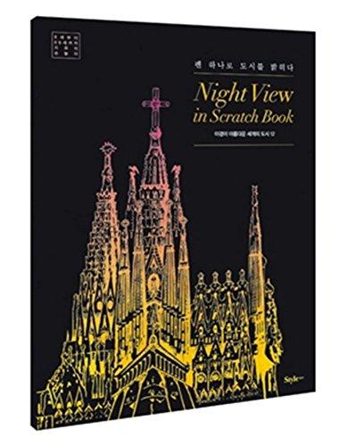 9788997787203: 12 Night View in Scratch Book + 1 Scratch Pen Adult Gift Anti Stress DIY + 1 Free Gift Giraffe Bookmark