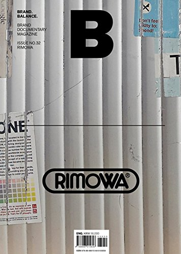 9788998415648: Magazine B - Rimowa