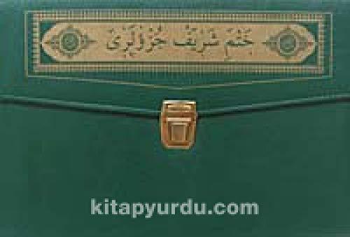 9789000124954: Kur'an-i Kerim (Rahle Boy)