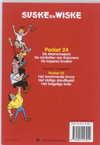 9789002243929: Suske en Wiske Pocket / druk 1 (Suske en Wiske (24))