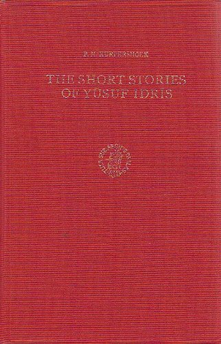 9789004062832: The Short Stories of Yusuf Idris: A Modern Egyptian Author