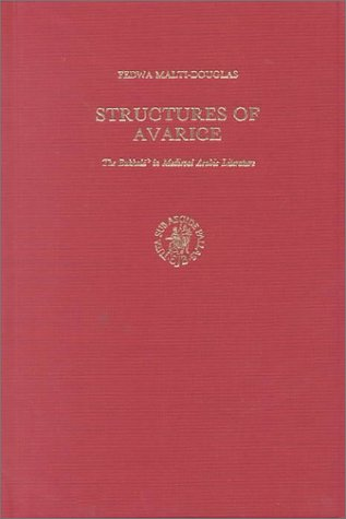 9789004074859: Structures of Avarice: The Bukhala in Medieval Arabic Literature (Studies in Arabic Literature , No 11) (Davis Medieval Texts and Studies,)