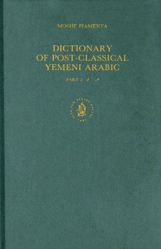 9789004092938: 002: A Dictionary of Post Classical Yemeni Arabic, Dictionary of Post Classical Yemeni Arabic: Sad-Ya Vol. 2: Sad-Ya v. 2