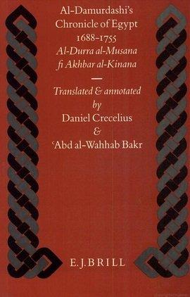 Al-Damurdashi's Chronicle of Egypt 1968-1755: Al-Durra Al-Musana Fi Akhbar Al-Kinana (Arab ...