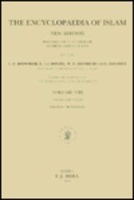Chrestomathie de Papyrologie Arabe: Documents Relatifs a la Vie Privee, Sociale et Administrative ...