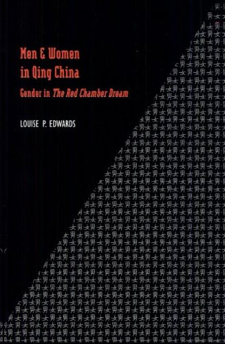 9789004101234: Men and Women in Qing China: Gender in the Red Chamber Dream