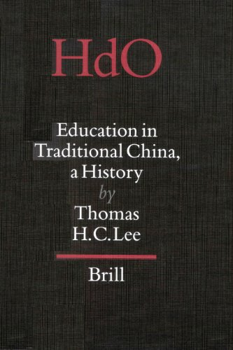 9789004103634: Education in Traditional China: A History (Handbook of Oriental Studies/Handbuch Der Orientalistik)