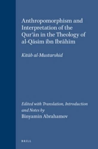 9789004104082: Anthropomorphism and Interpretation of the Qur'ān in the Theology of Al-Qāsim Ibn Ibrāhīm: Kitāb Al-Mustarshid. Edited with ... Studies) (English, Arabic and Arabic Edition)