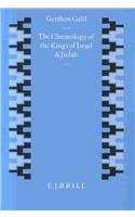 The Chronology of the Kings of Israel: Galil, Gershon