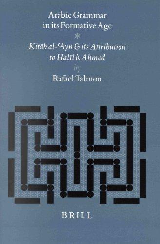 Arabic Grammar in its Formative Age: Kitab al- Ayn and its Attribution to Halil b. Ahmad (Hardback)...