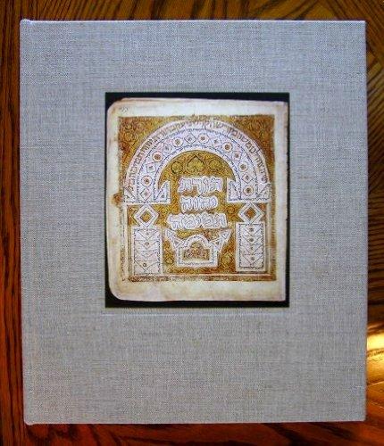 9789004108547: The Leningrad Codex: A Facsimile Edition