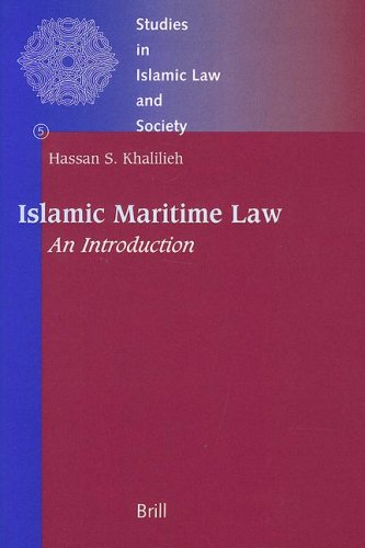 an introduction to the analysis of islamic religion This book is a general introduction to shi i islam specifically to twelver shi ism, to which the majority of shi is belong today it deals with the history and development of this important religion, giving an account of shi i doctrines and focusing in particular on those areas in which it differs from sunni islam momen s book fills an important.