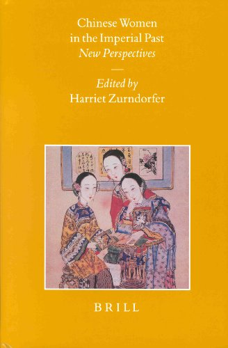 Chinese Women in the Imperial Past: New Perspectives (Hardback)