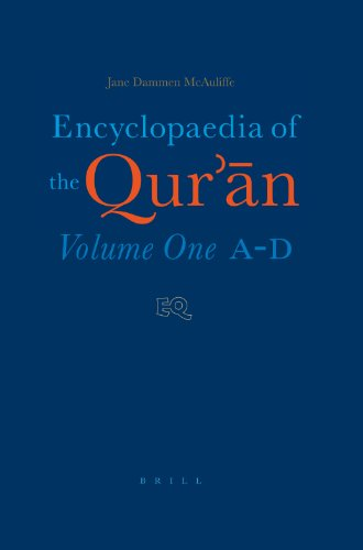 The Encyclopaedia of the Qur'an (Volume One: A-D)