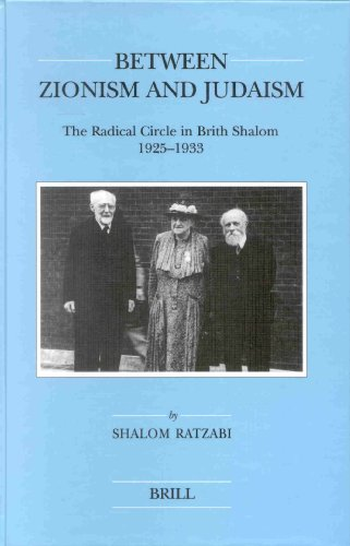 9789004115071: Between Zionism and Judaism: The Radical Circle in Brith Shalom 1925-1933 (Brill's Series in Jewish Studies)