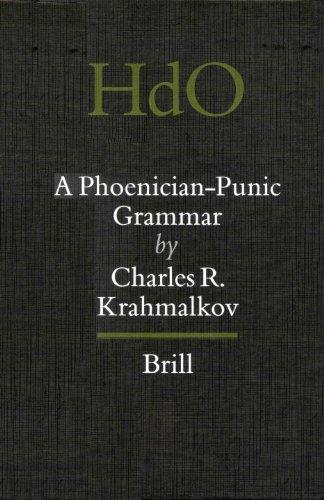 9789004117716: A Phoenician-Punic Grammar (Handbuch der Orientalistik)