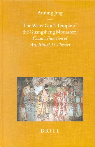 9789004119253: The Water God's Temple of the Guangsheng Monastery: Cosmic Function of Art, Ritual and Theater (Sinica Leidensia)