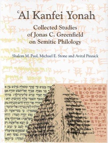 Al Kanfei Yonah: Collected Studies of Jonas C. Greenfield on Semitic Philology (Hardback): Michael ...