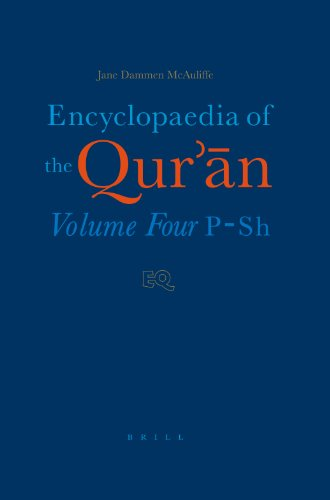 Encyclopaedia of the Qur'an: Volume 4 (Four): Jane Dammen McAuliffe