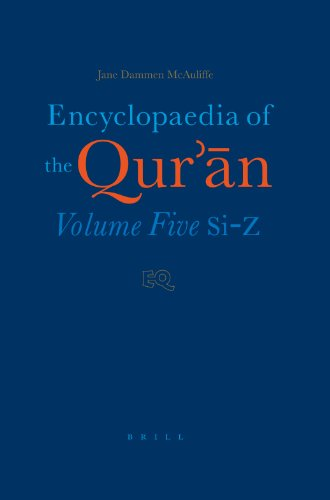 Encyclopaedia of the Qur'an: Volume 5 (Five): Jane Dammen McAuliffe