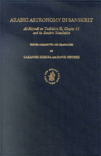 9789004124752: Arabic Astronomy in Sanskrit: Al-Birjandi on Tadhkira Ii, Chapter 11 and Its Sanskrit Translation (Islamic Philosophy, Theology, and Science) (Islamic ... (English, Arabic and Sanskrit Edition)