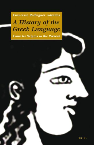 9789004128354: A History of the Greek Language: From Its Origins to the Present (Greek Edition)