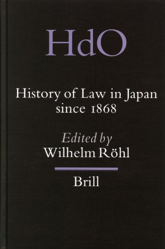 History Of Law In Japan Since 1868 (Handbook of Oriental Studies Section Five (Japan))