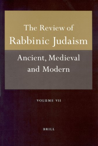 Review of Rabbinic Judaism 2004: Vol. 7 (Paperback): Alan J. Avery-Peck