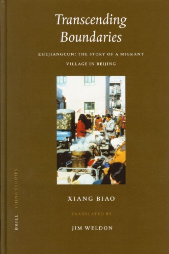 9789004142015: Transcending Boundaries: Zhejiangcun: The Story of a Migrant Village in Beijing (China Studies)