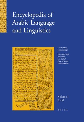 Encyclopedia of Arabic Language and Linguistics, Volume 1 - Versteegh, Kees