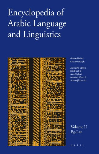 Encyclopedia of Arabic Language And Linguistics: Versteegh, C. H.