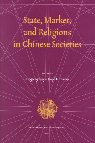 State, Market, and Religions in Chinese Societies (Paperback)