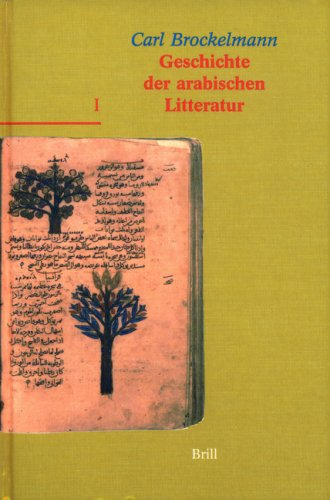 9789004146242: Geschichte Der Arabischen Litteratur (4 Volume Set) (German Edition)