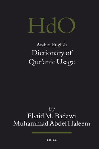 9789004149489: Arabic-English Dictionary of Qur'anic Usage (Handbook of Oriental Studies) (Handbook of Oriental Studies: Section 1; The Near and Middle East)