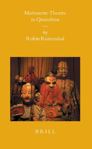 Marionette Theatre in Quanzhou (Hardback): Robin Ruizendaal